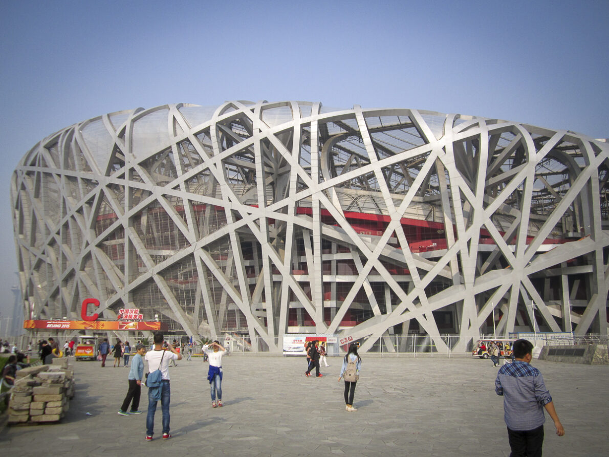 Birdnest Beijing