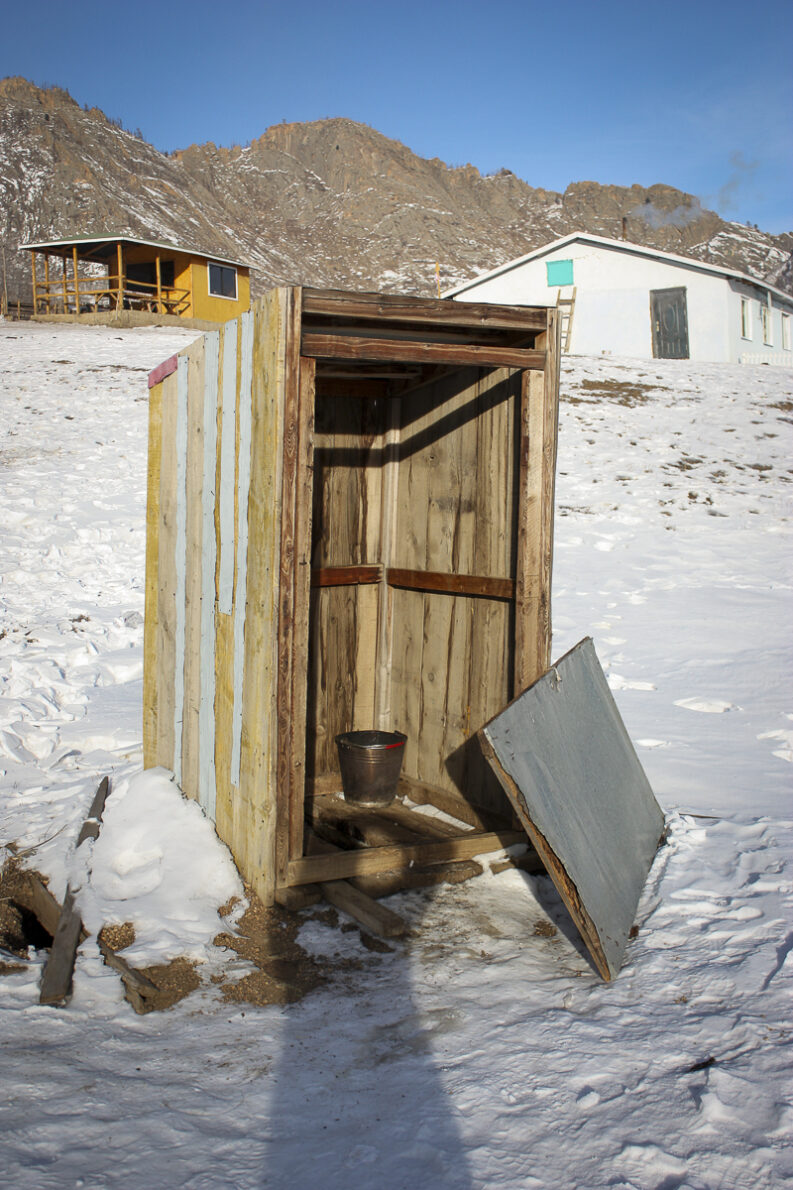 WC in een ger