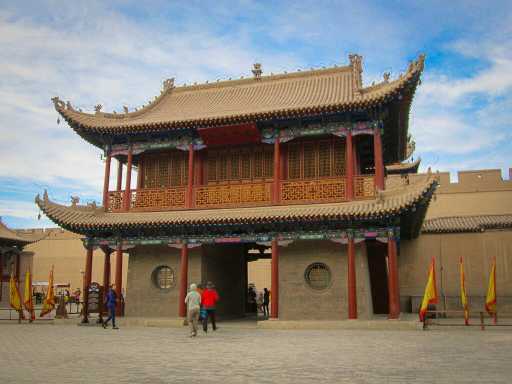 Jiayuguan pass China